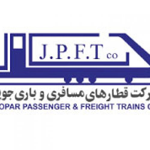 قطار جوپار